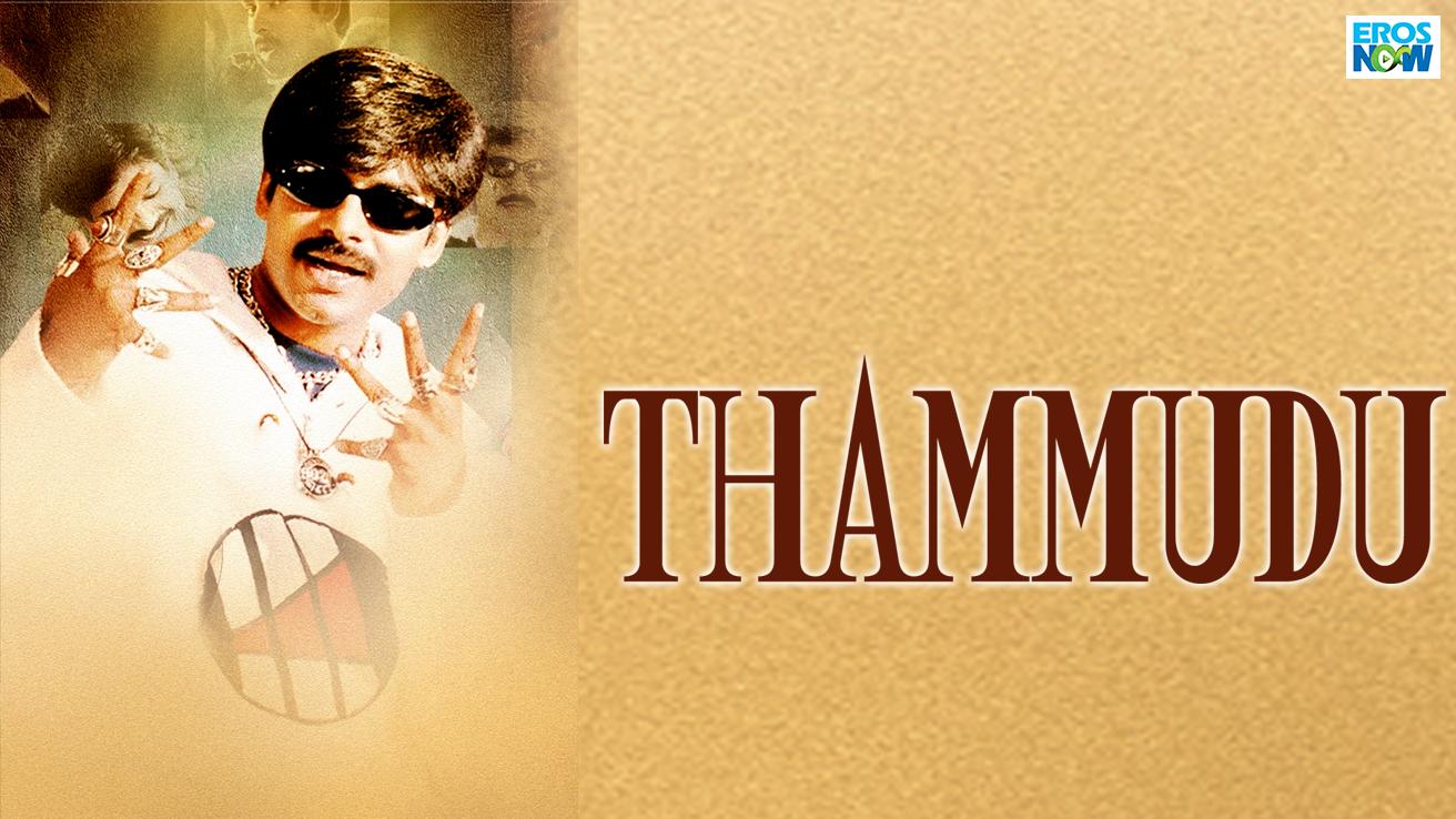 Thammudu