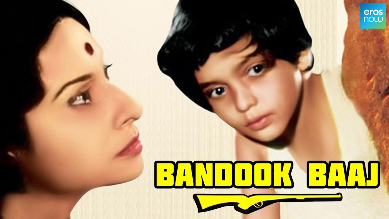 Bandook Baaj