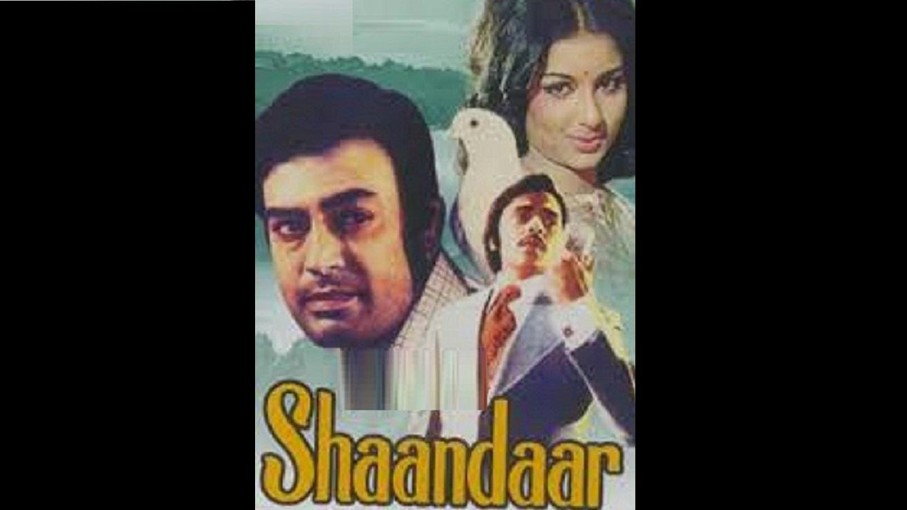 Shaandaar - Sanjeev Kumar