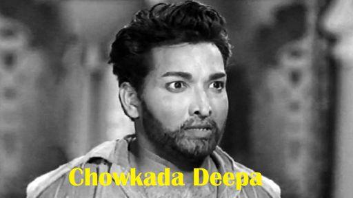 Chowkada Deepa