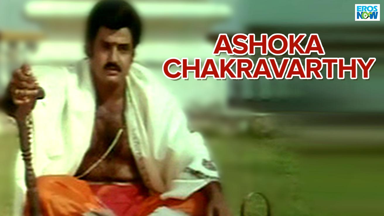 Ashoka Chakravarthy