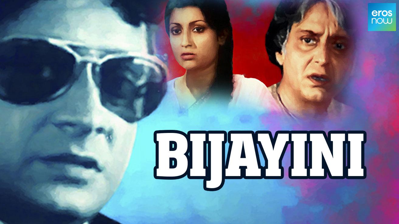 Bijayini