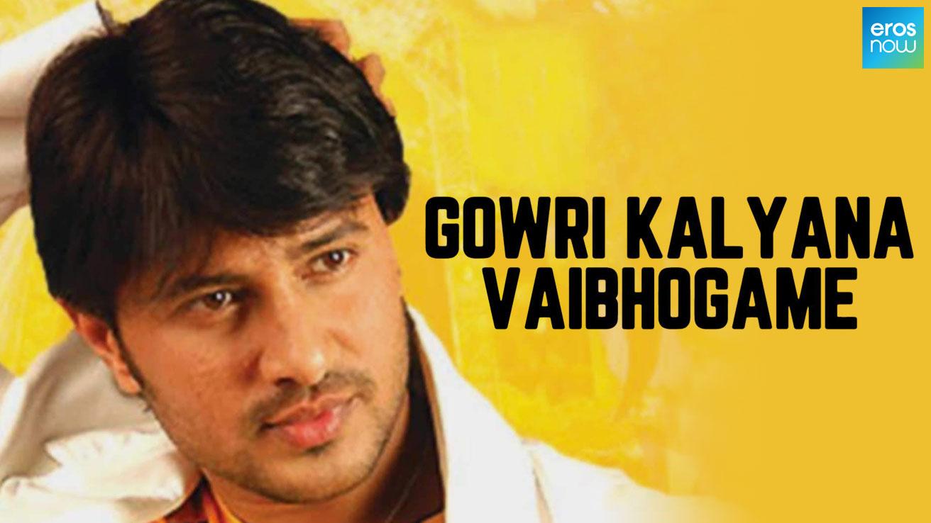 Gowri Kalyana Vaibhogame