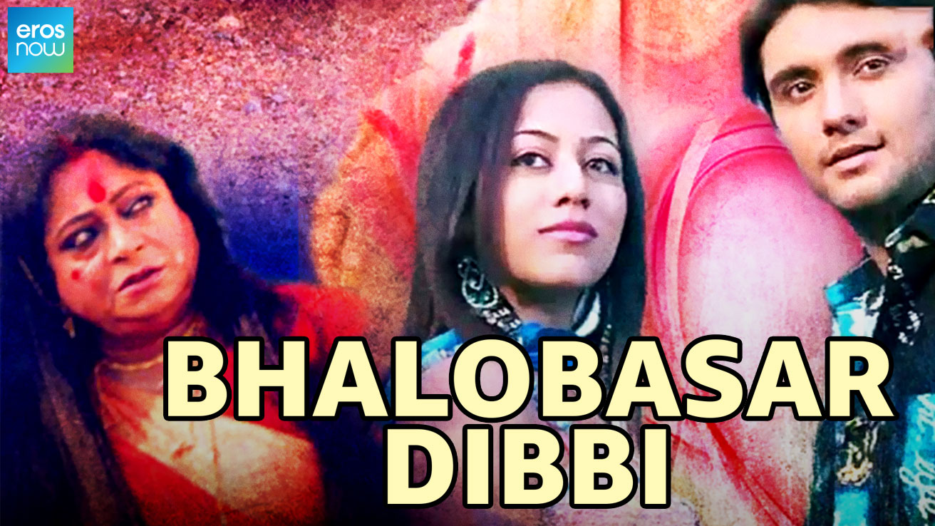 Bhalobasar Dibbi