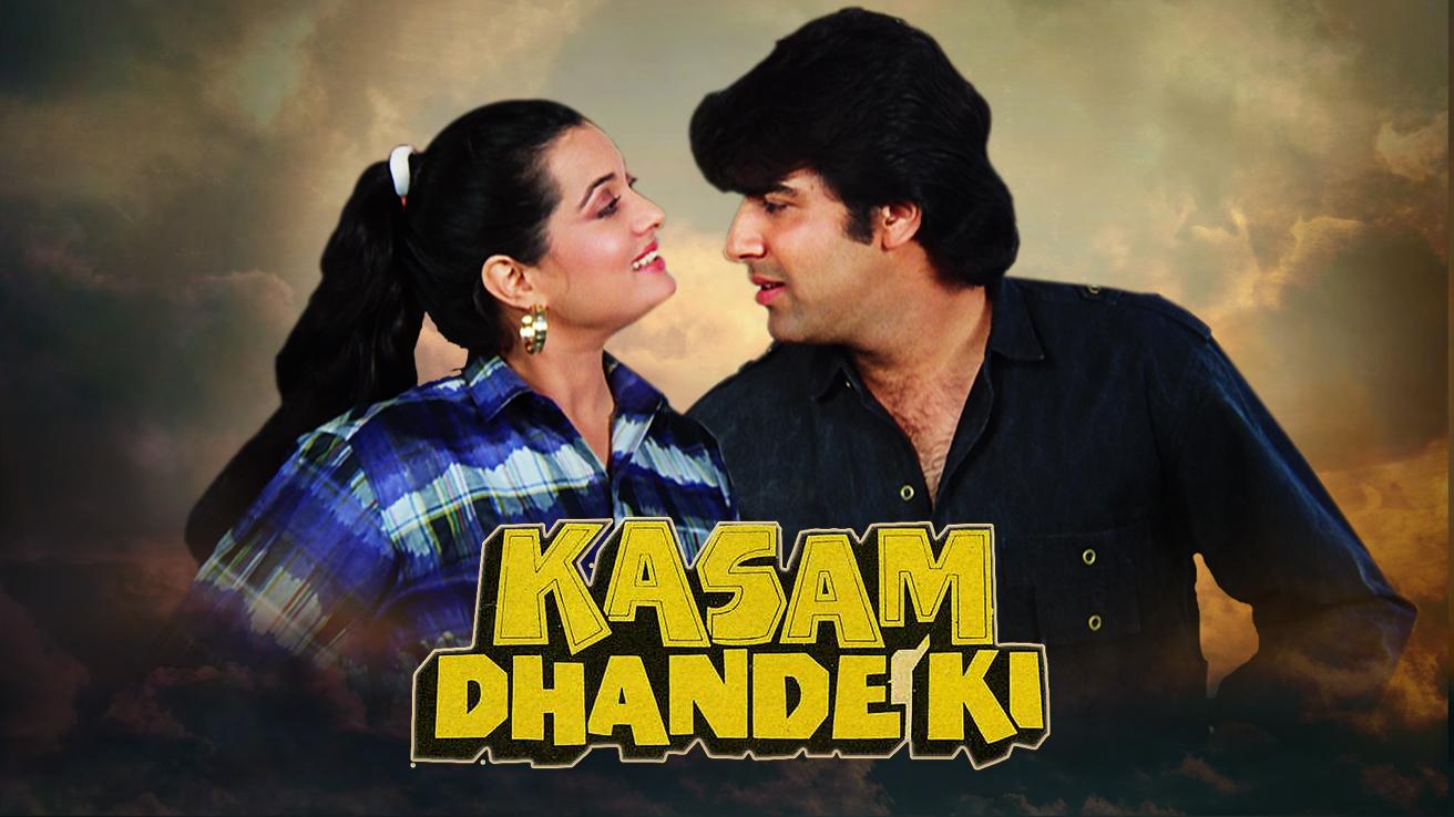 Kasam Dhande Ki