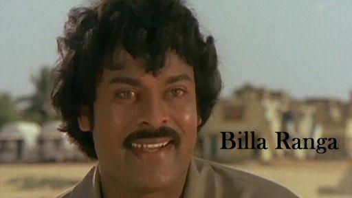 Billa Ranga