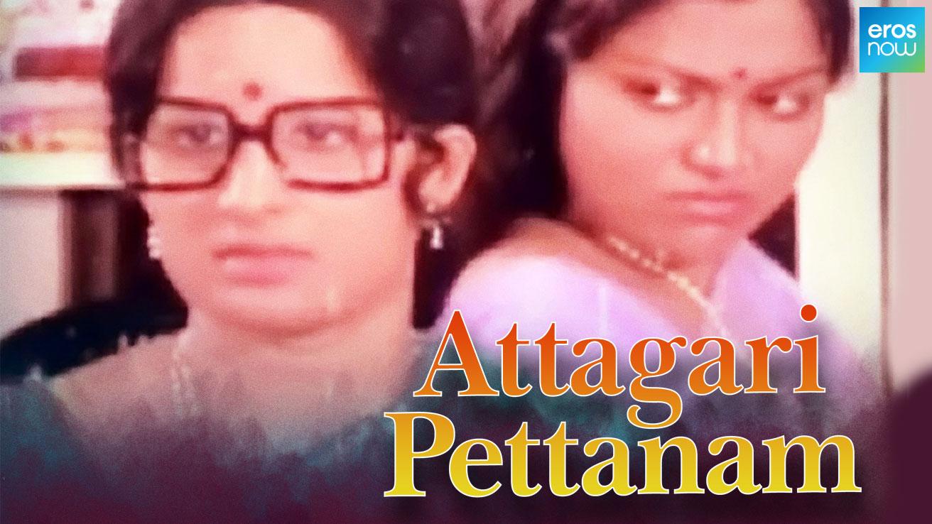 Attagari Pettanam