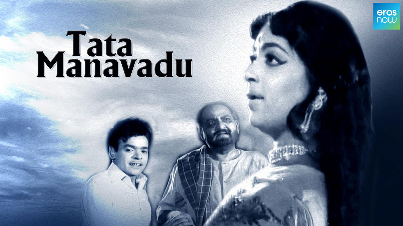 Tata Manavadu