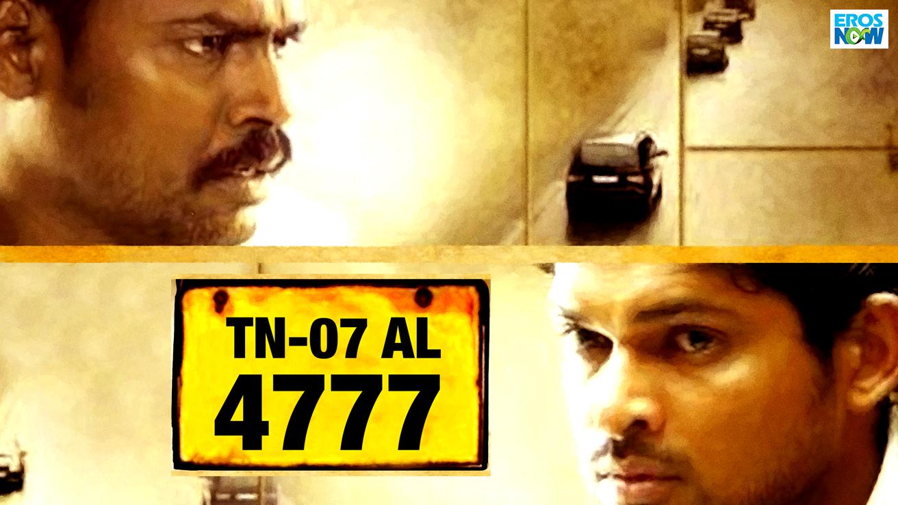 TN-07 AL 4777