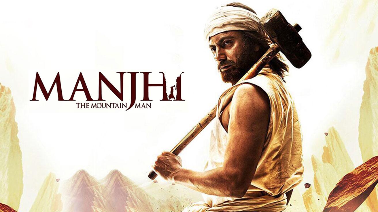 Manjhi: The Mountain Man Movie: Watch Full Movie Online on JioCinema