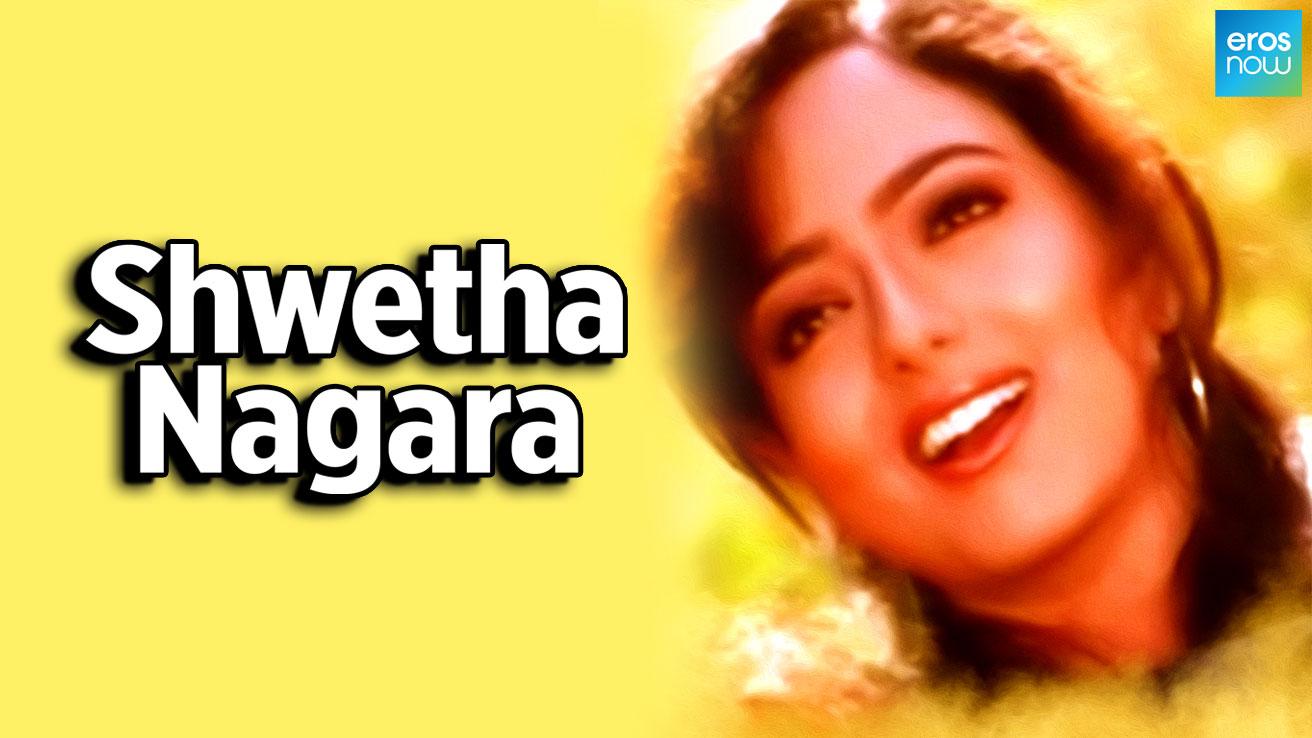 Shwetha Nagara