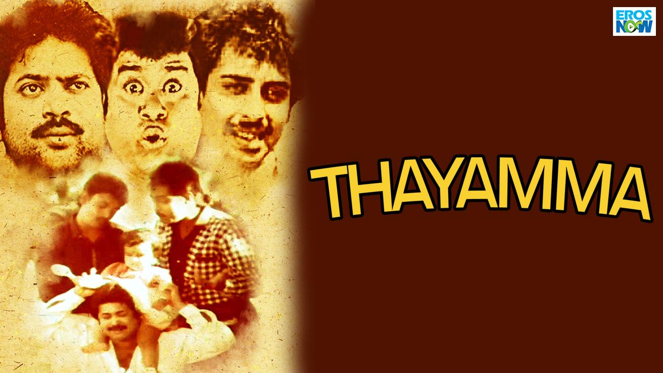 Thayamma