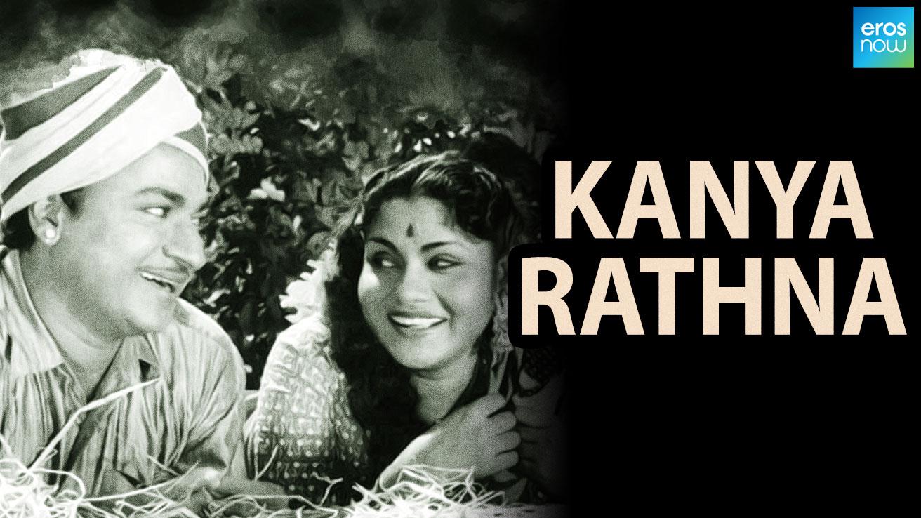 Kanya Rathna