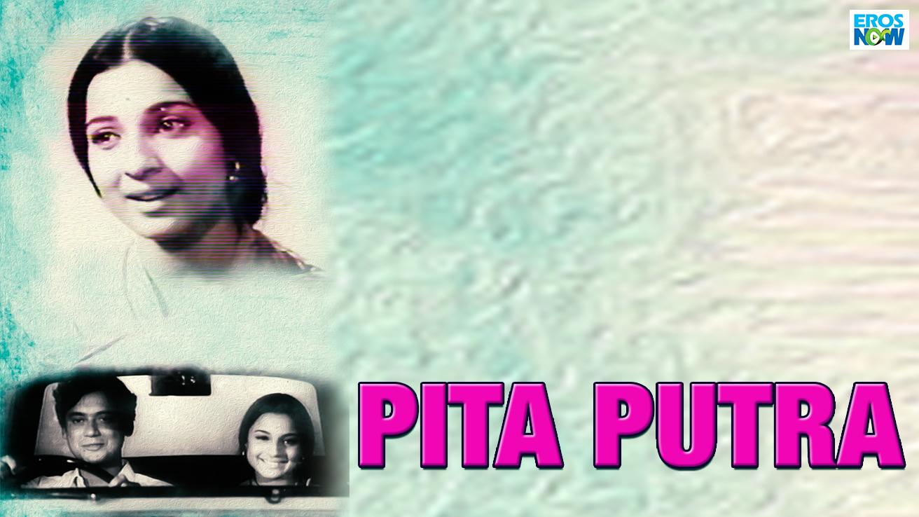 Pita Putra