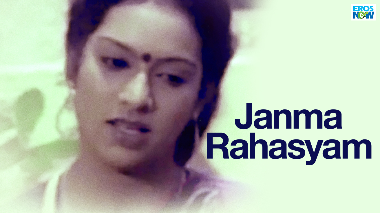Janma Rahasyam