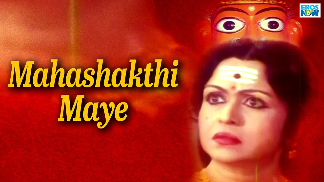 Mahashakthi Maye