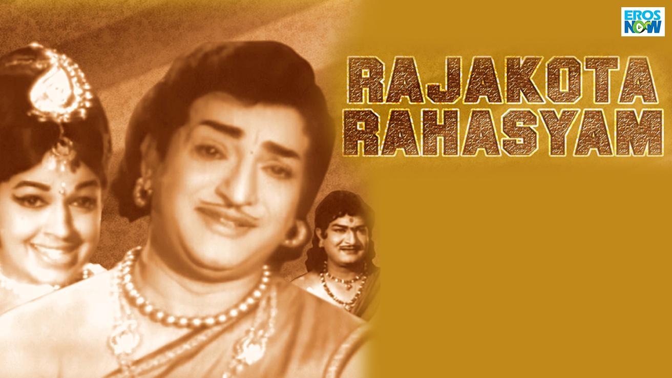 Rajakota Rahashyam