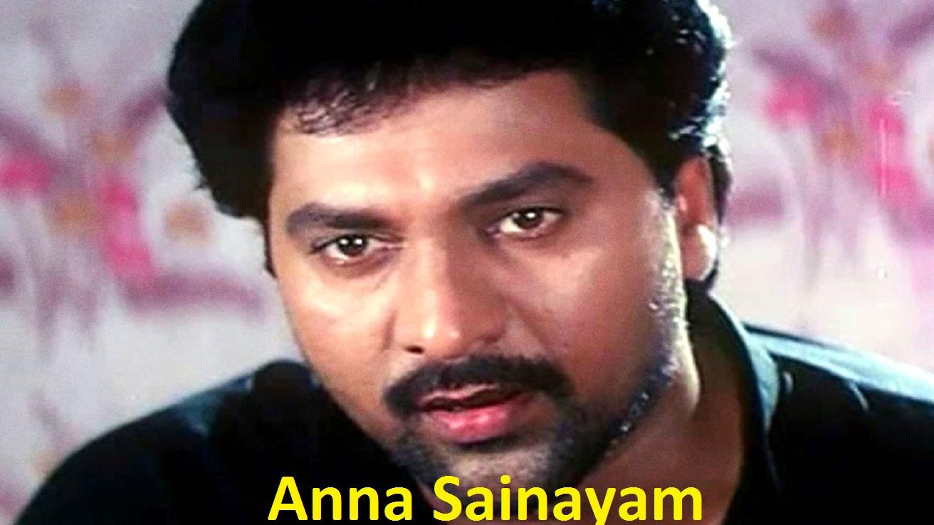 Anna Sainayam