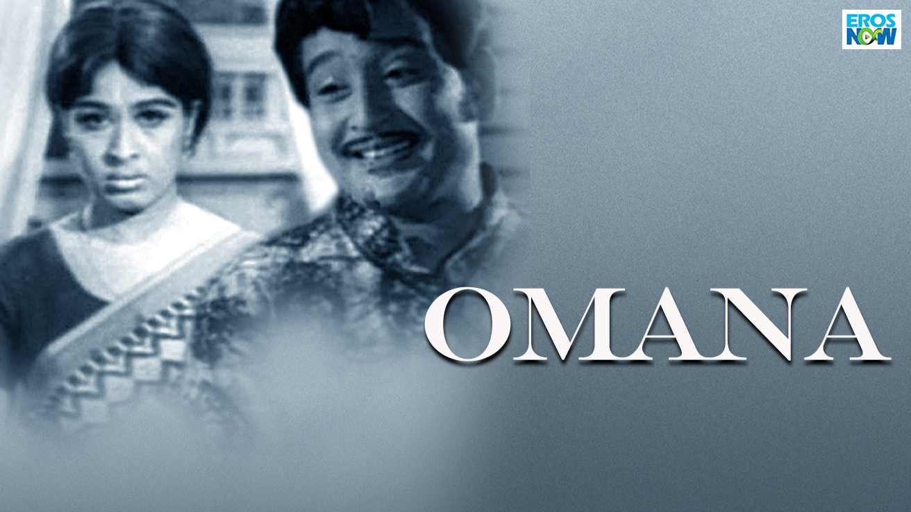 Omana