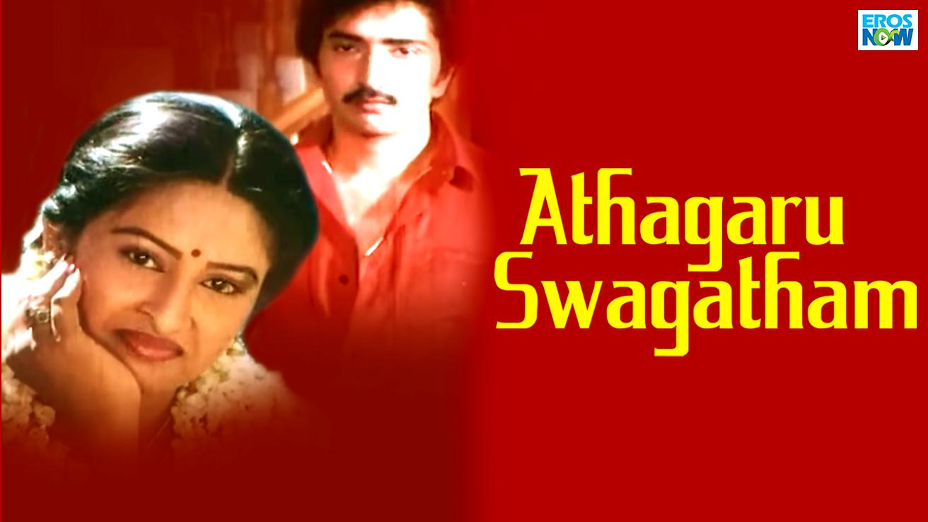Athagaru Swagatham