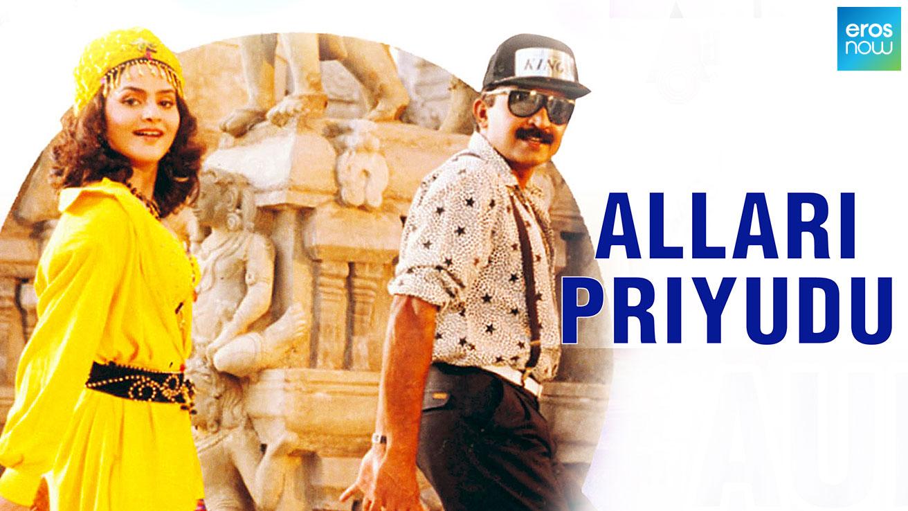Allari Priyudu