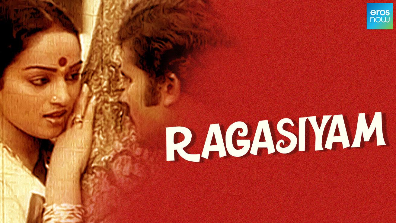 Ragasiyam