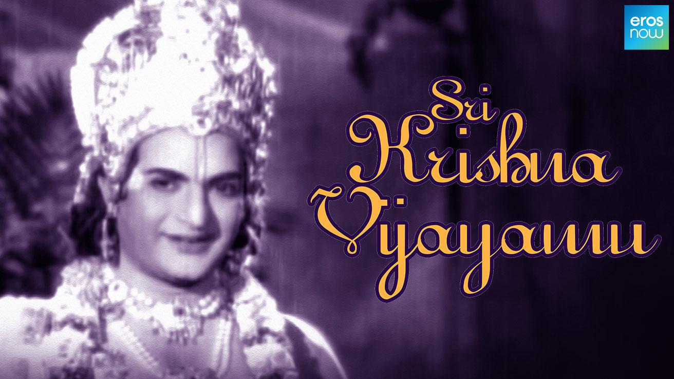 Sri Krishna Vijayamu