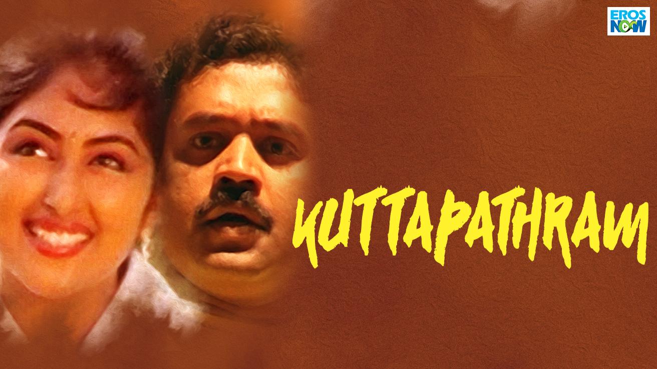 Kuttapathram