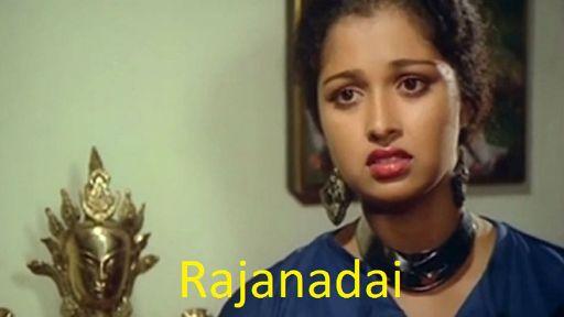 Rajanadai