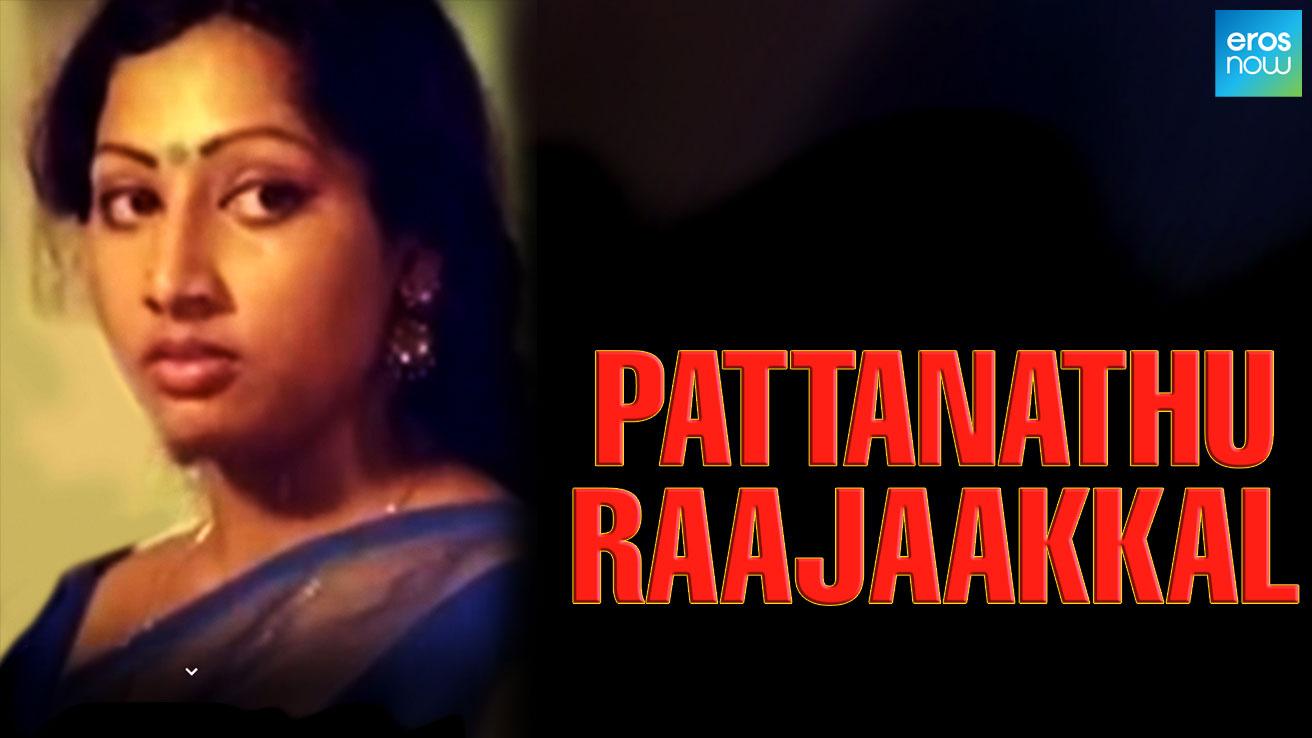 Pattanathu Raajakkal