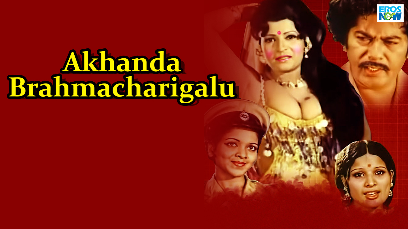 Akhanda Brahmacharigalu