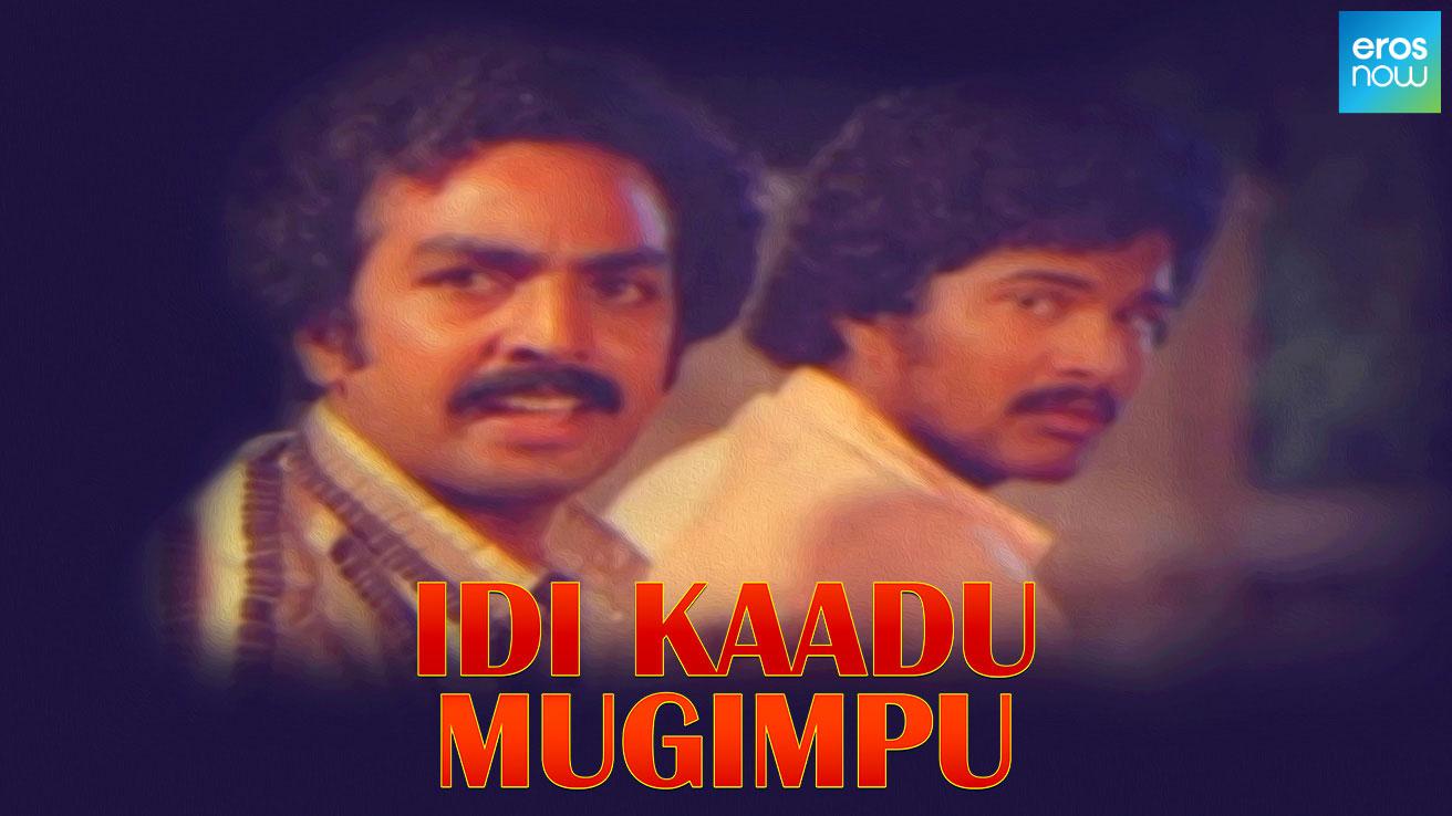 Idi Kaadu Mugimpu