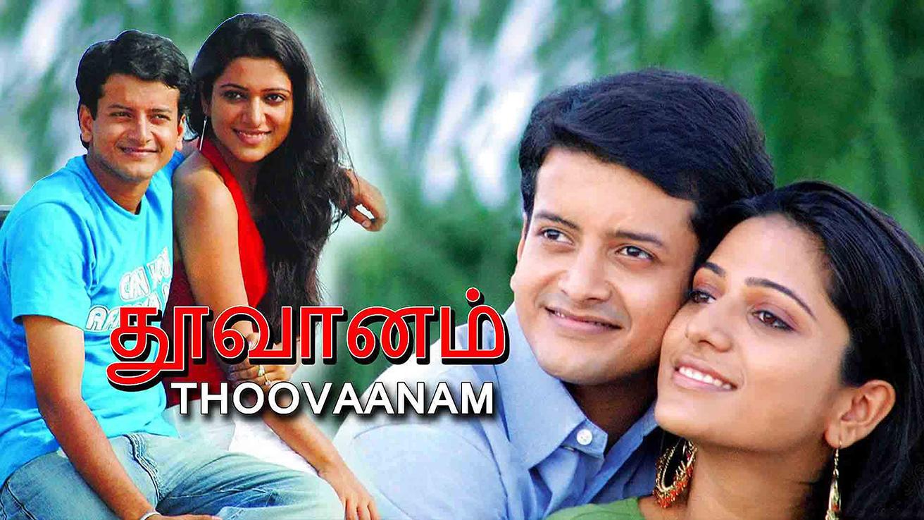Thoovaanam