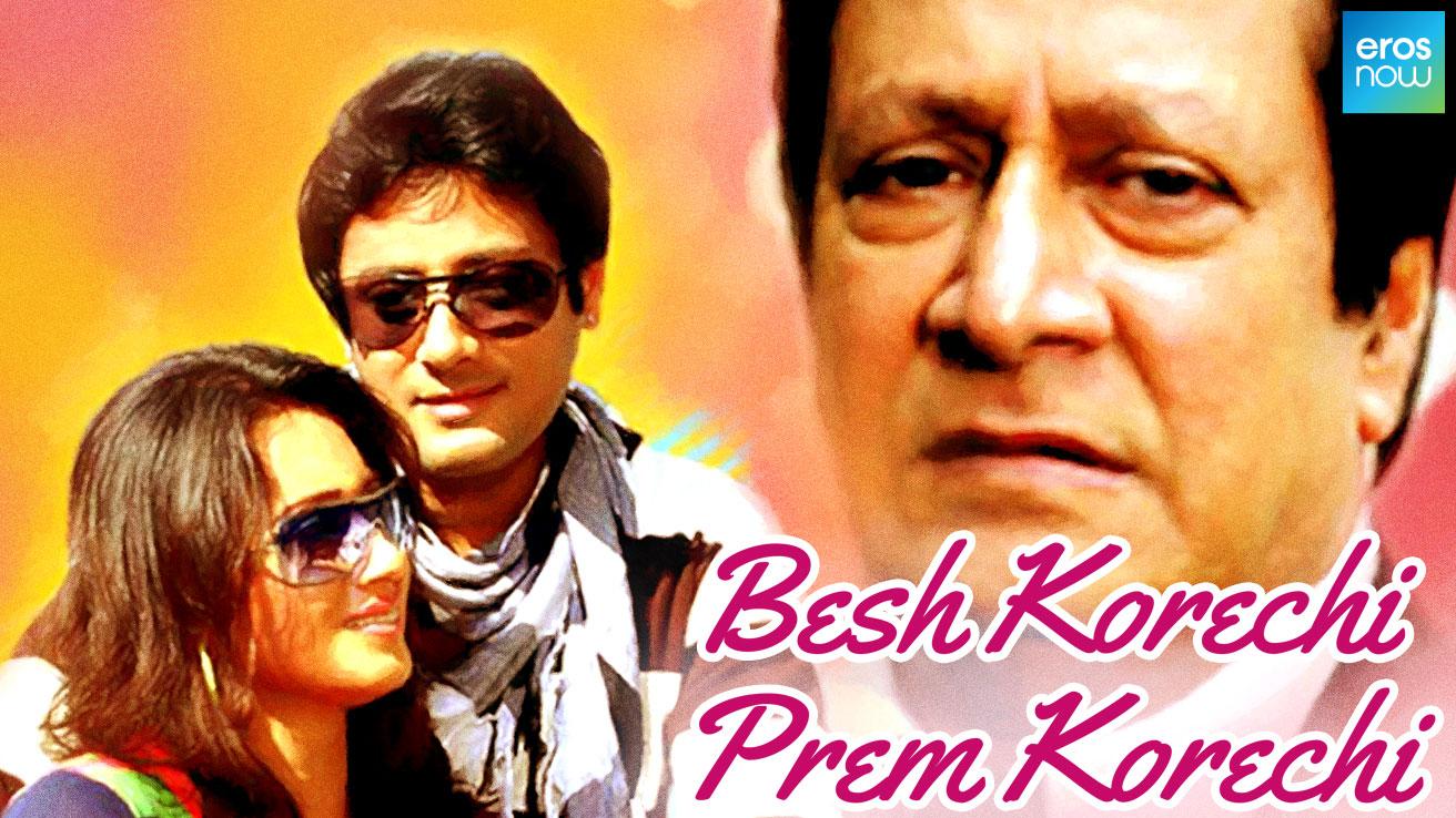Besh Korechi Prem Korechi