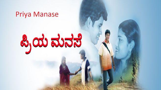 Priya Manase