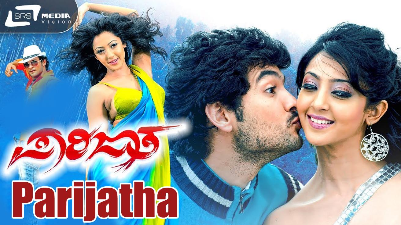 Parijatha