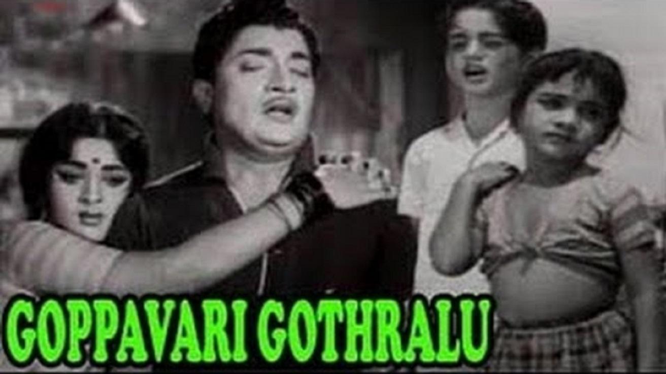 Goppavari Gotralu