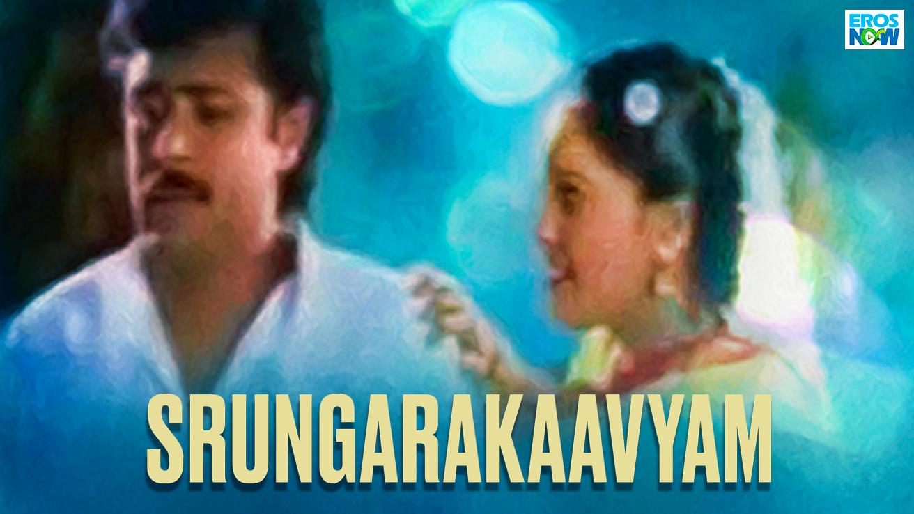 Srungarakaavyam