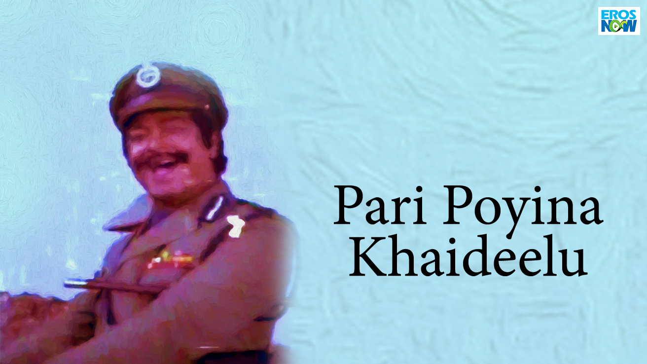 Pari Poyina Khaideelu