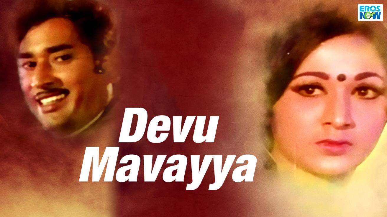 Devu Mavayya