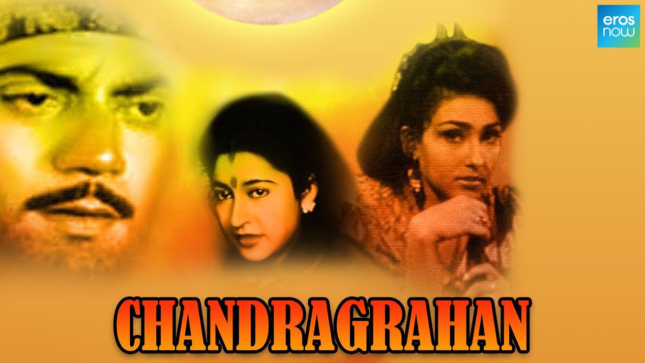 Chandragrahan