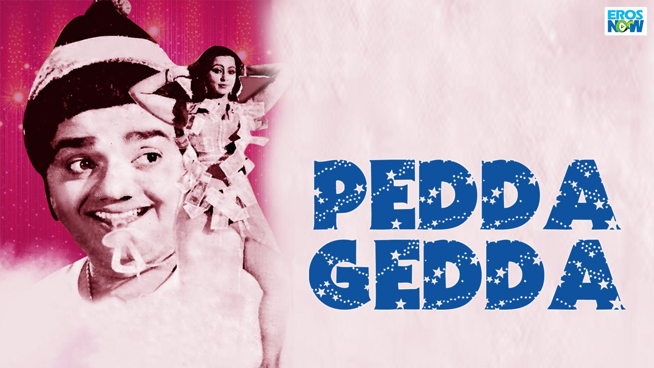 Pedda Gedda