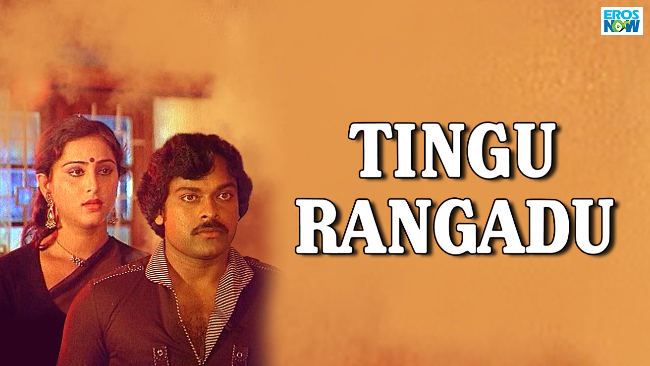 Tingu Rangadu