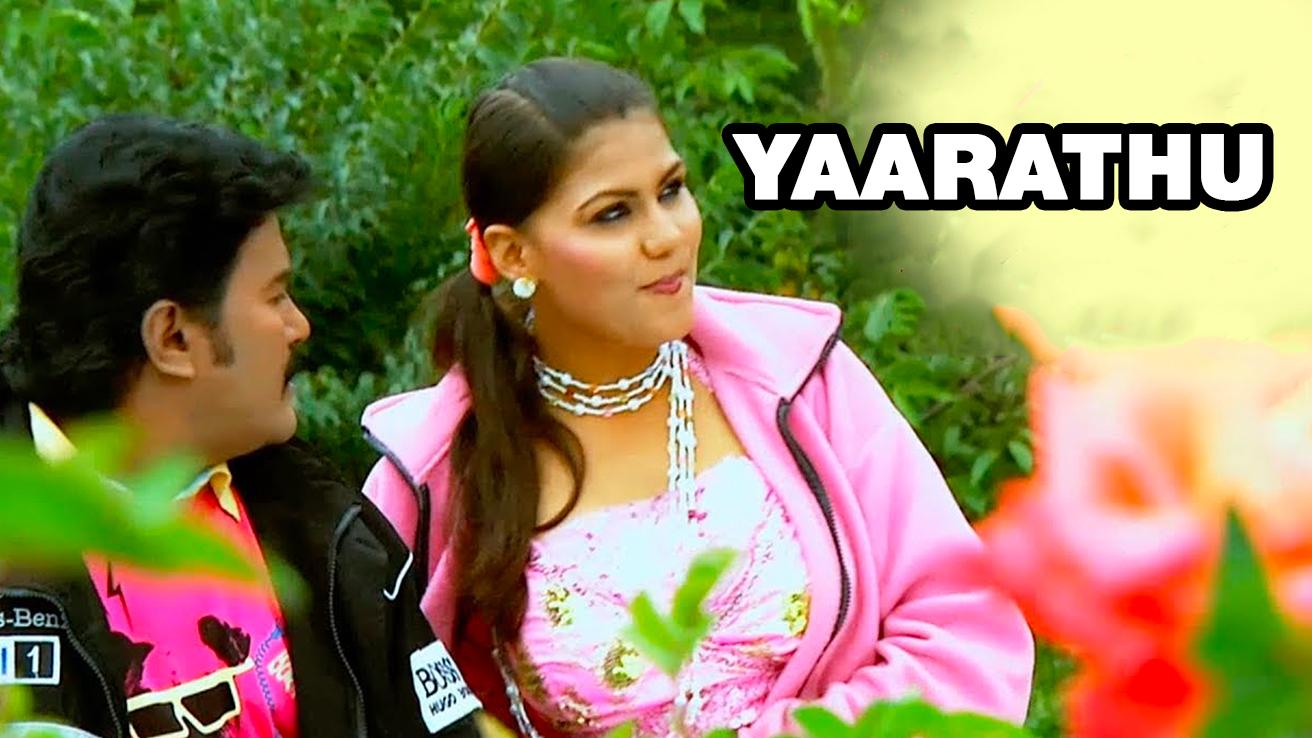 Yaarathu
