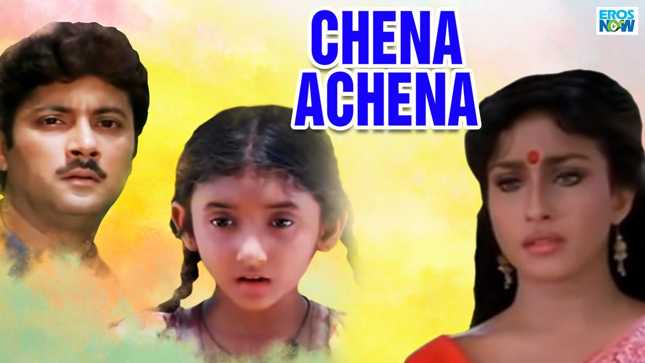 Chena Achena