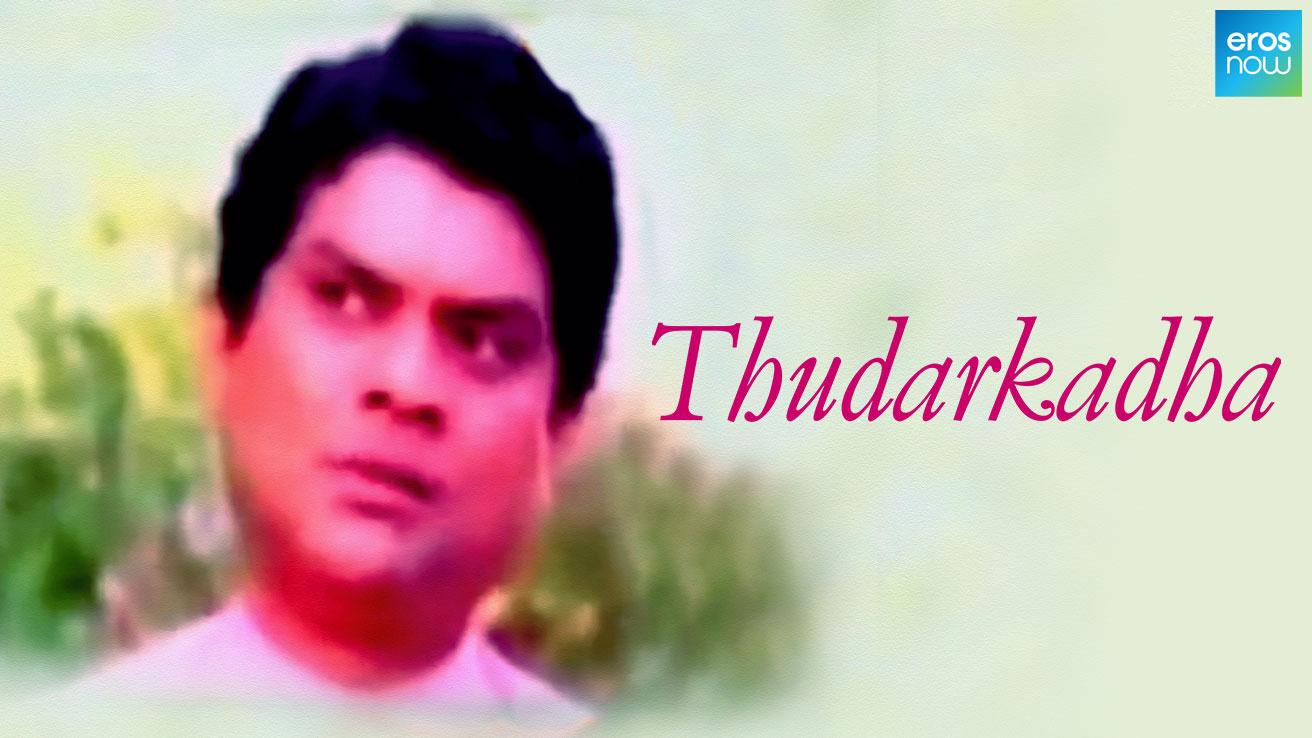 Thudarkadha