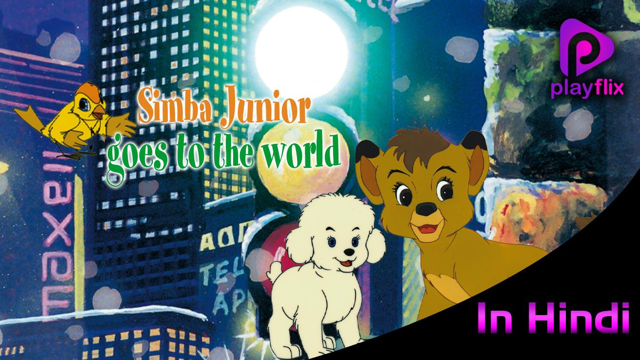 Simba Junior Goes To The World