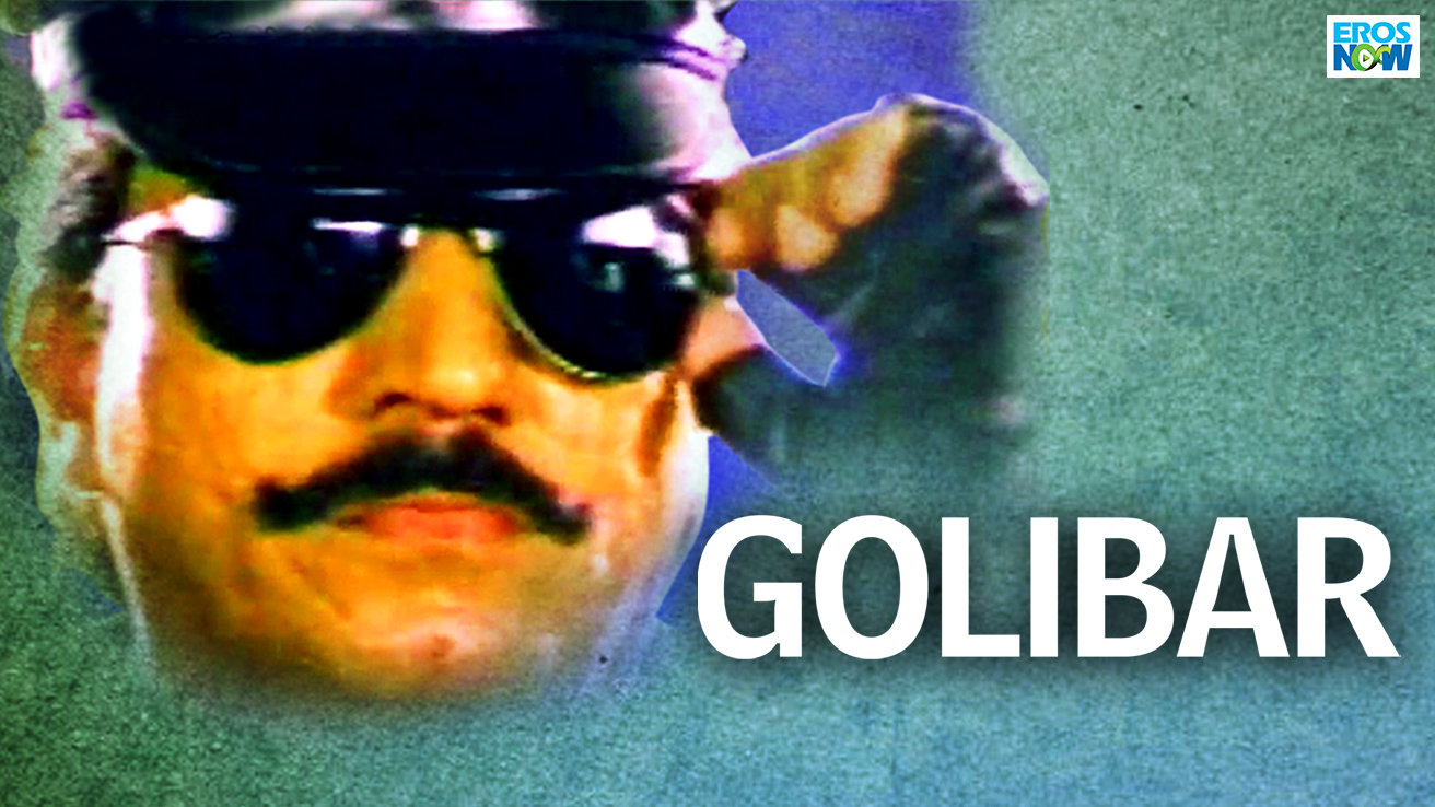 Golibar
