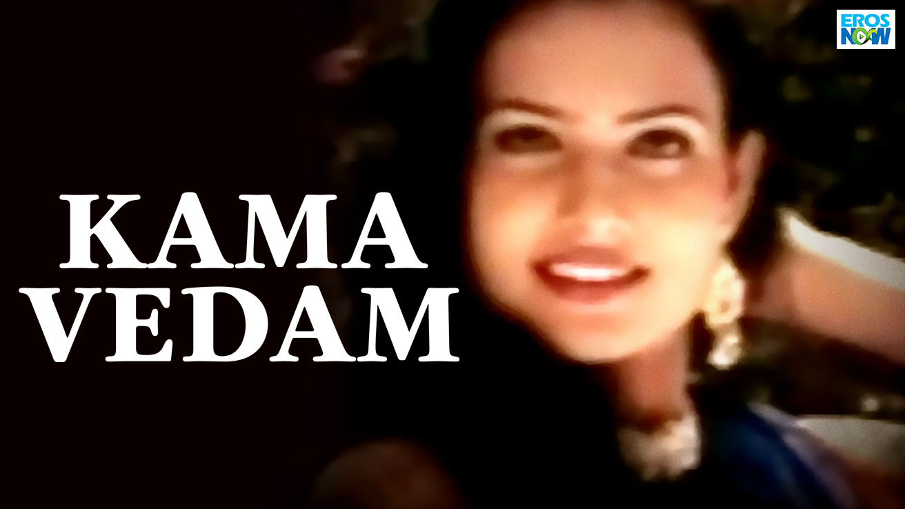 Kama Vedam