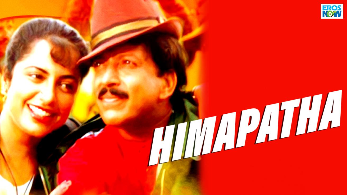 Himapatha